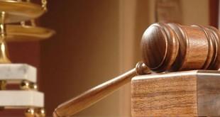 ועדות פסיכיאטריות סמרה ושות' עורכי דין