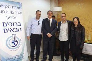 """מפגש של ועדת הקשר של יהוד של מחוז מרכז יחד עם יו""""ר המחוז"""